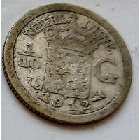 Голландская Ост-Индия 1/10 гульдена, 1912 1-7-18