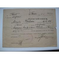 Сертификат на Николая Руляка. 1931 год. Западная Беларусь.