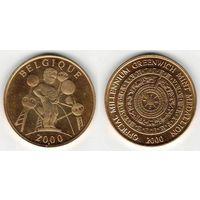 W: Бельгия, памятный медальон, милленниум 2000, писающий мальчик, диаметр 38 мм, холдер в подарок