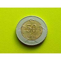Турция. 50 курушей 2009. (2).