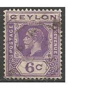 Цейлон. Король Георг V. 1921г. Mi#191.