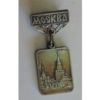 "Значок города ""Москва"". Латунь."