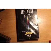 Видеокассета HI-TECH E-195. Новая.В упаковке.