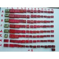 Пленочные конденсаторы WIMA ассорти  6 листов, больше 100 шт - по 10 коп.