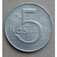 Чехословкия 5 крон
