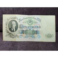 100 рублей 1947 распродажа коллекции