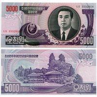 Северная Корея. 5000 вон (образца 2006 года, P46b, UNC)