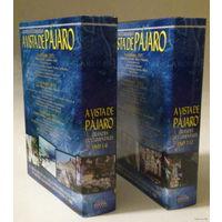 Испания с высоты птичьего полета. 12 DVD. A vista de pajaro. На испанском языке