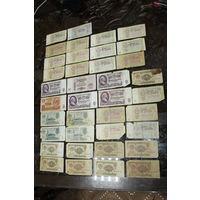 Банкноты СССР 25 рублей, 5 рублей , 3 рубля 1961 г. и др.