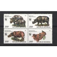 Почтовые марки Индонезии, 1996г. (носорог, WWF)