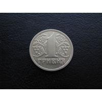Украина 1 гривня гривна 1996