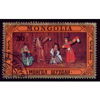 1 марка 1987 год Монголия Фольклор 1886