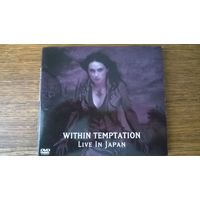 Within Temptation.Live in Japan