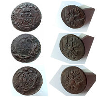 Три приличных монеты Денга 1748г., Денга 1749 г., Денга 1750г.. Редкая сохранность!!! Оригинал 100%!!!
