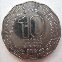Шри-Ланка 10 рупий 2009 г. (g)
