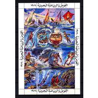 1984 Ливия. Водные виды спорта