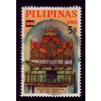 1 марка 1970 год Филиппины 919