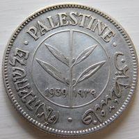 18. Палестина 50 милс 1939 год, серебро.