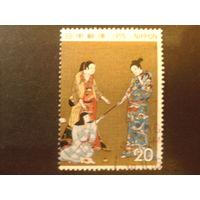 Япония 1975 неделя филателии, живопись
