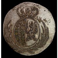 5 грошей 1811 год. I.B.