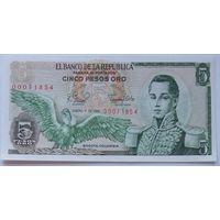 Колумбия 5 Песо 1981, UNC 821, 823