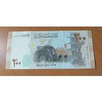 Сирия 200 фунтов 2009 г. UNC