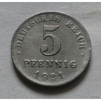 5 пфеннигов, Германия 1921 A