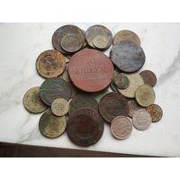Лот интересеных царских монет  50 штук !!! В коллекцию!!