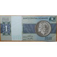 Бразилия 1+10 крузейро 1974 года