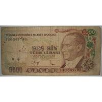 Турция 5000 лир 1970 г. (d)