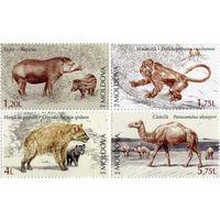 Молдова 2016 Фауна Исчезнувшие животные, 4 м.**