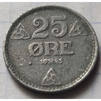 Норвегия 25 эре, 1943       ( 5-3-1 )