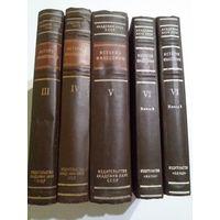 История философии в 6 томах