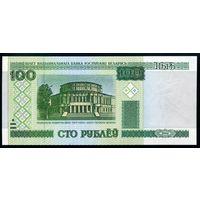 Беларусь. 100 Рублей образца 2000 года, UNC. Серия чВ