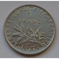 Франция, 1 франк 1977 г.