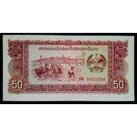 Лаос 50 кип 1979 (ND) UNC
