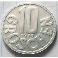 Австрия 10 грошей, 1970       ( 6-8-5 )