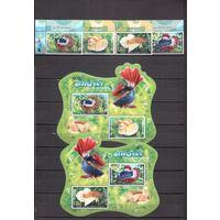 2020 Таиланд Mi TH 3831-4 + BL386-7 - Рыбы. - 4 марки + 2 блока MNH ** / Морская фауна
