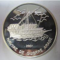 Чад. 1000 франков Серебро 2001. Арабский военный корабль. Серебро (273)