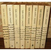 Чейз 8 первых томов