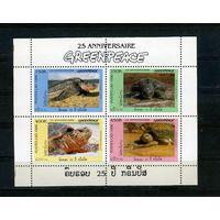 Лаос 1996г. черепахи, 4м. 1 кварт-блок