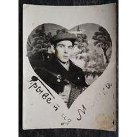 Фото. Привет из Минска. 1930? 9х12 см