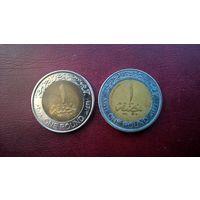 Египет 1 фунт, 2008,2010г.
