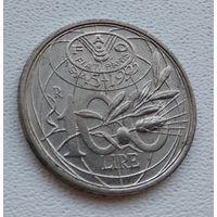 Италия 100 лир, 1995 Продовольственная программа - ФАО  8-4-18