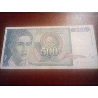 Югославия 500 динаров 1990г.