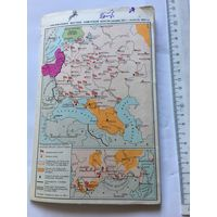Карты СССР Великая Октябрьская революция приложение к школьному учебнику истории 1971г 4 стр