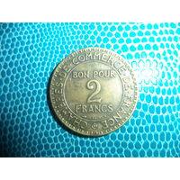 2 франка 1926 Франция