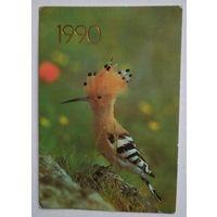 Календарик.экзотическая птичка.1990