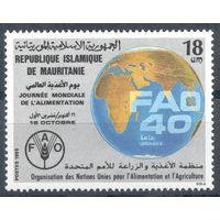 1985 Мавритания 863 Всемирный день продовольствия ФАО ООН