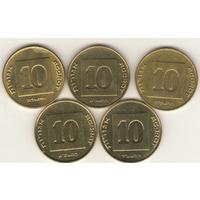 10 агорот 1995, 2001, 2005, 2009, 2014 г.